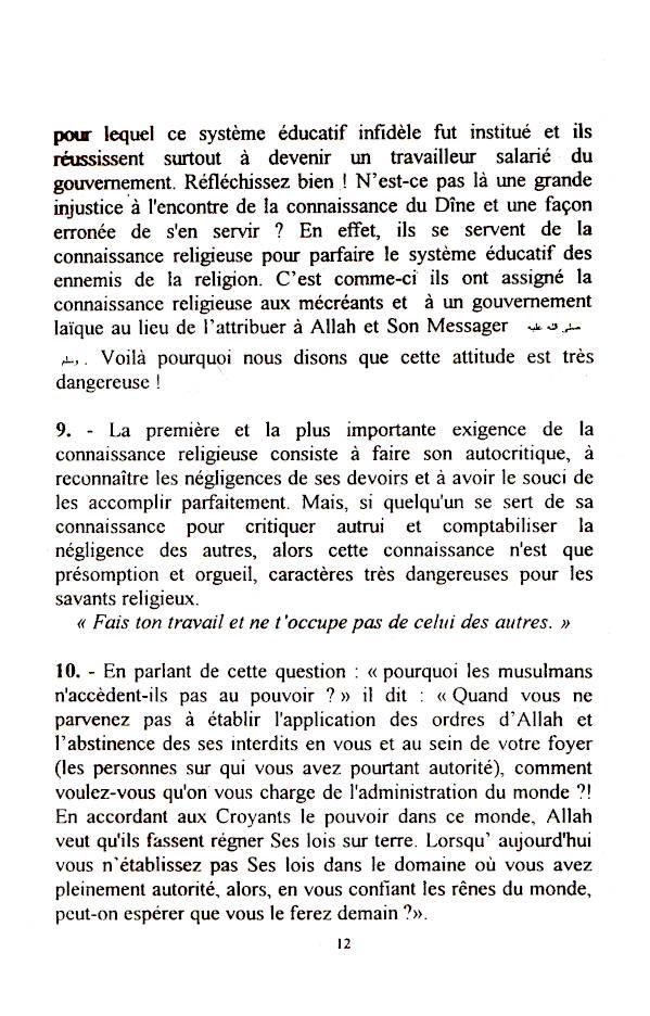 Recueil_Des_Propos_De_Maulana_Ilyas_F_3