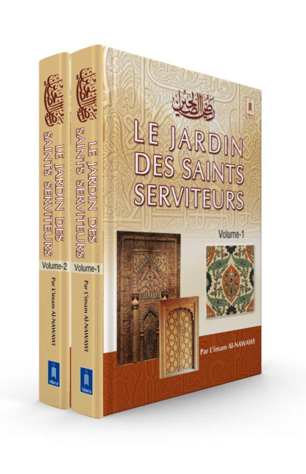 Le Jardin Des Saints Serviteurs