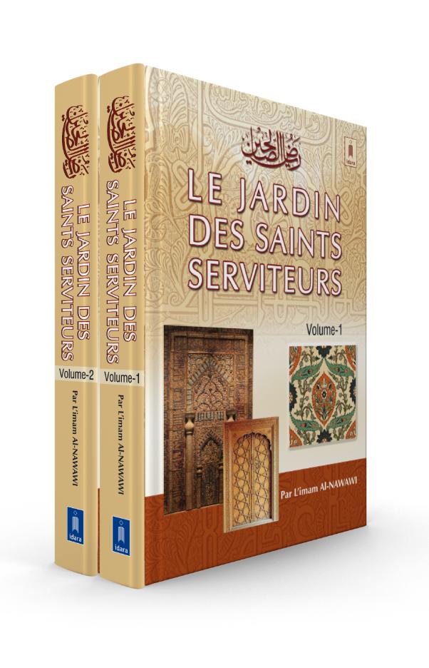 Riyad-As-Salihin_Le_Jardin_Des_Saints_Serviteurs_set