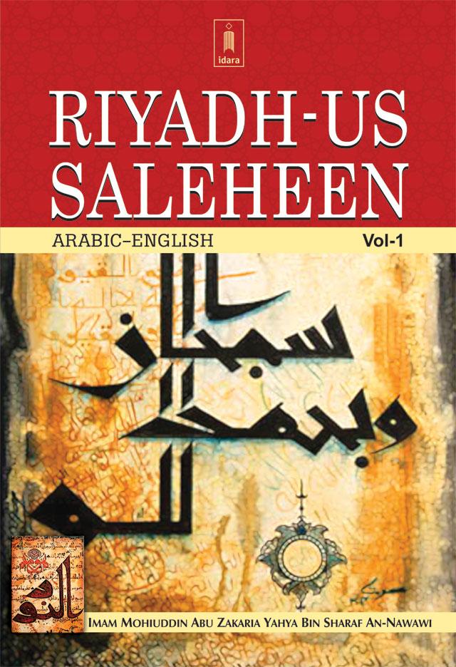 Riyadh-us-Saleheen_Eng_Vol-1_HB