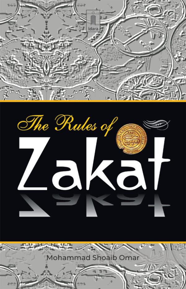 Rules_of_Zakat
