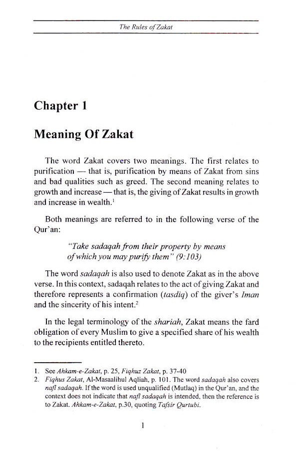 Rules_of_Zakat_1