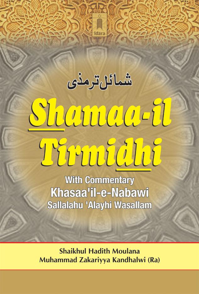 Shamaa_il_Tirmidhi_English