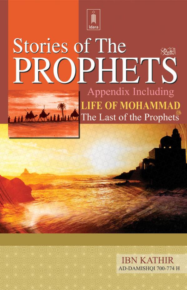Stories_of_the_Prophets_ibne_Kathir