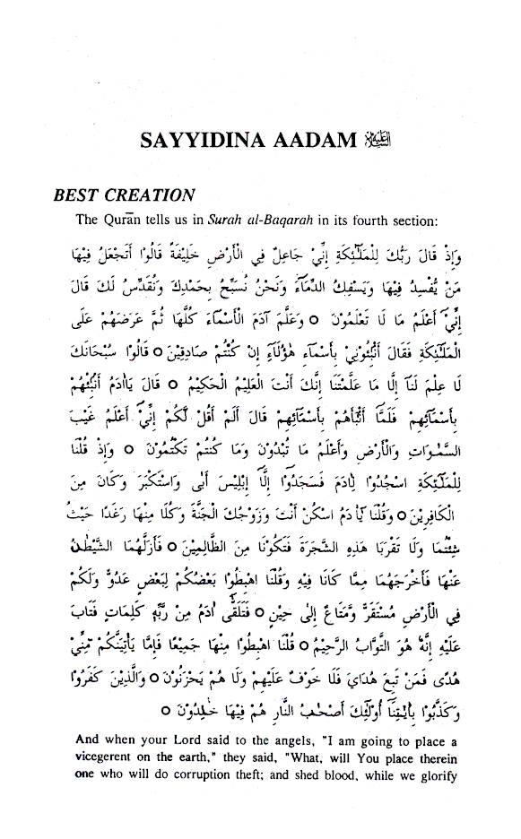 Stories_of_the_Prophets_ibne_Kathir_1