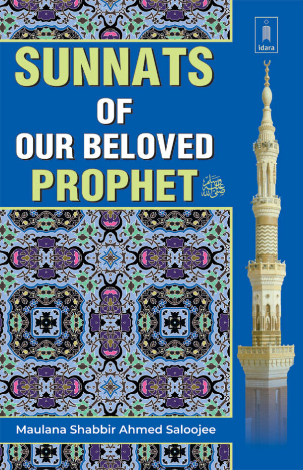 Sunnats of Our Beloved Prophet