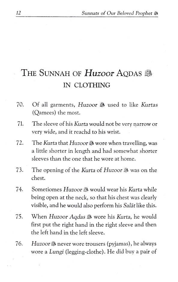Sunnat_of_our_Beloved_Prophet_2