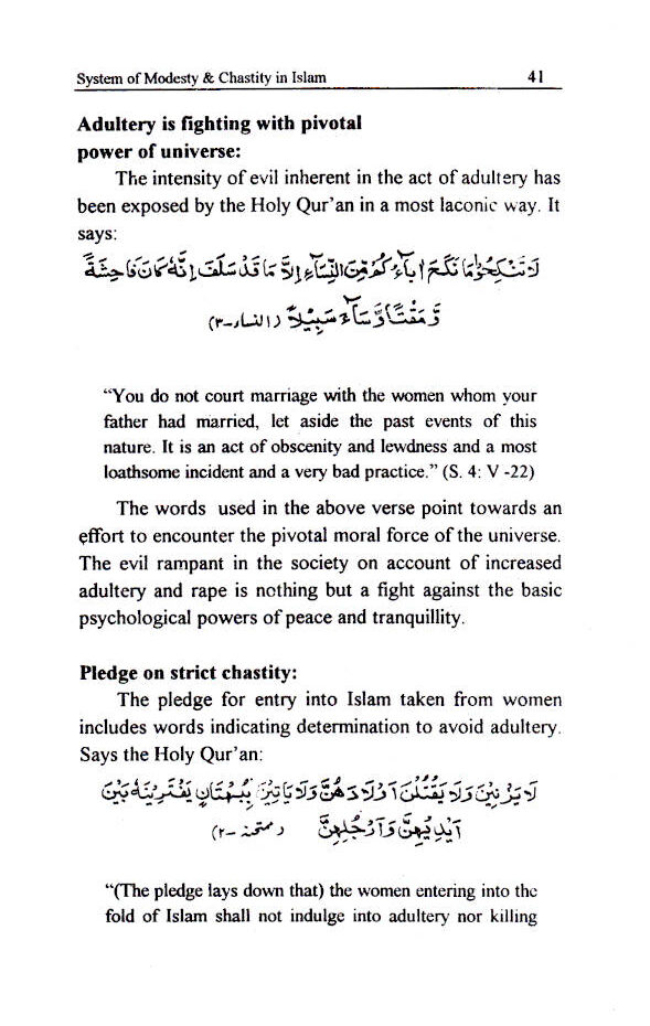 System_of_Modesty&_Chastity_in_Islam_2