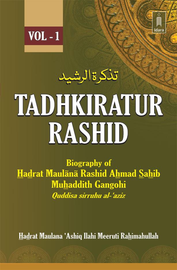 Tadhkiratur-Rashid_English_Vol-1