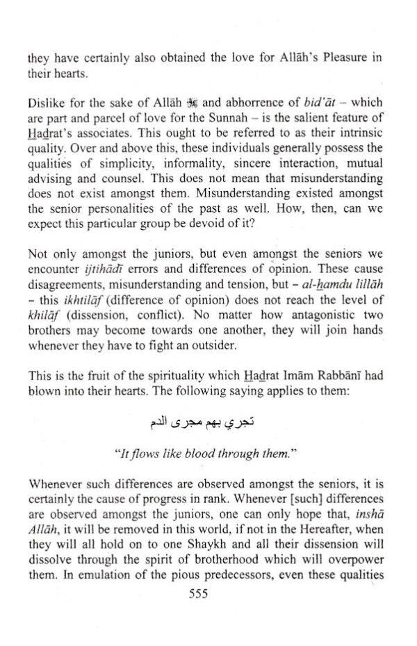 Tadhkiratur-Rashid_English_Vol-1_3