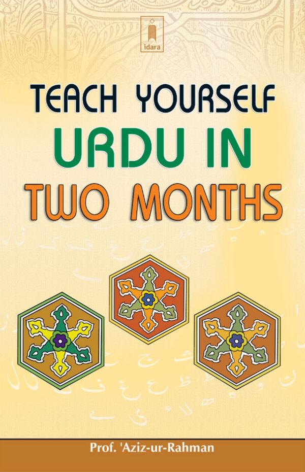 Teach Yourself Urdu in Two Months