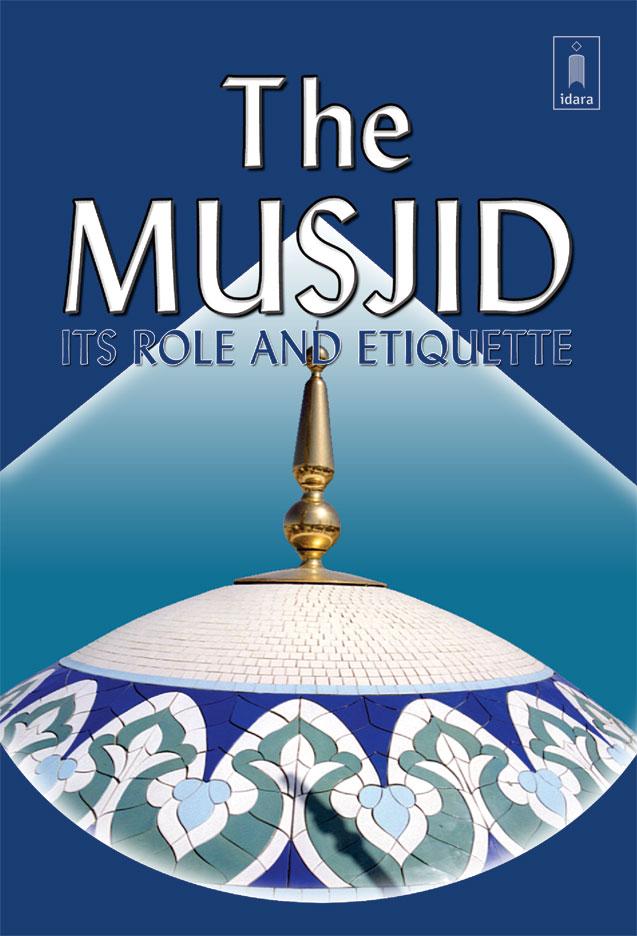 The_Musjid_English