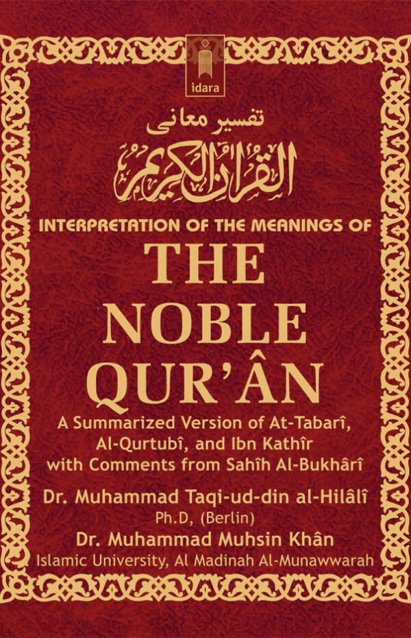 The_Noble_Quran_Pocket
