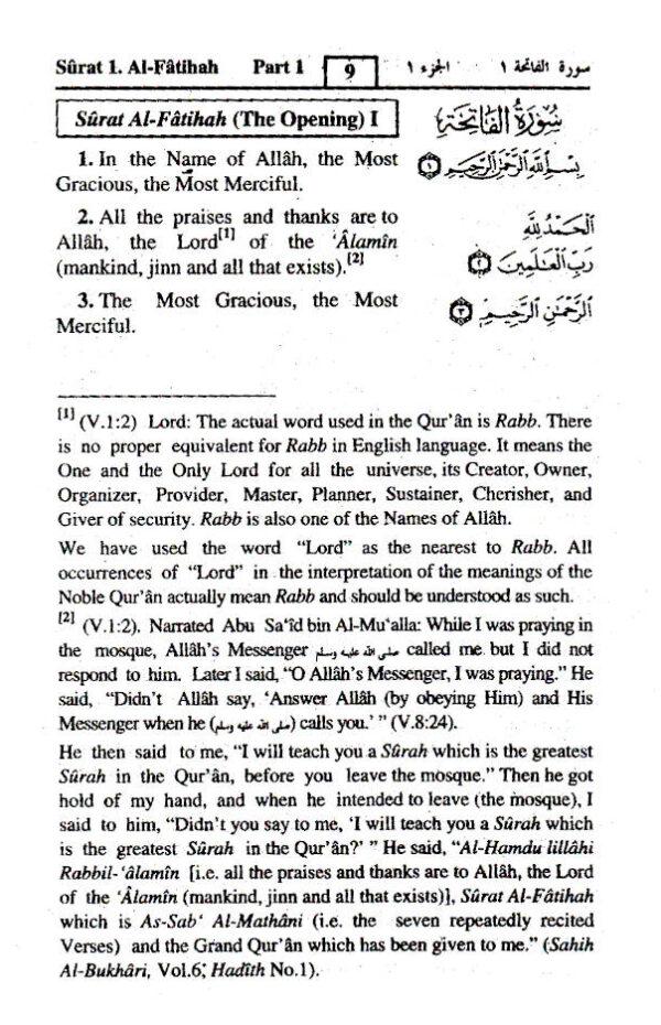 The_Noble_Quran_Pocket_1