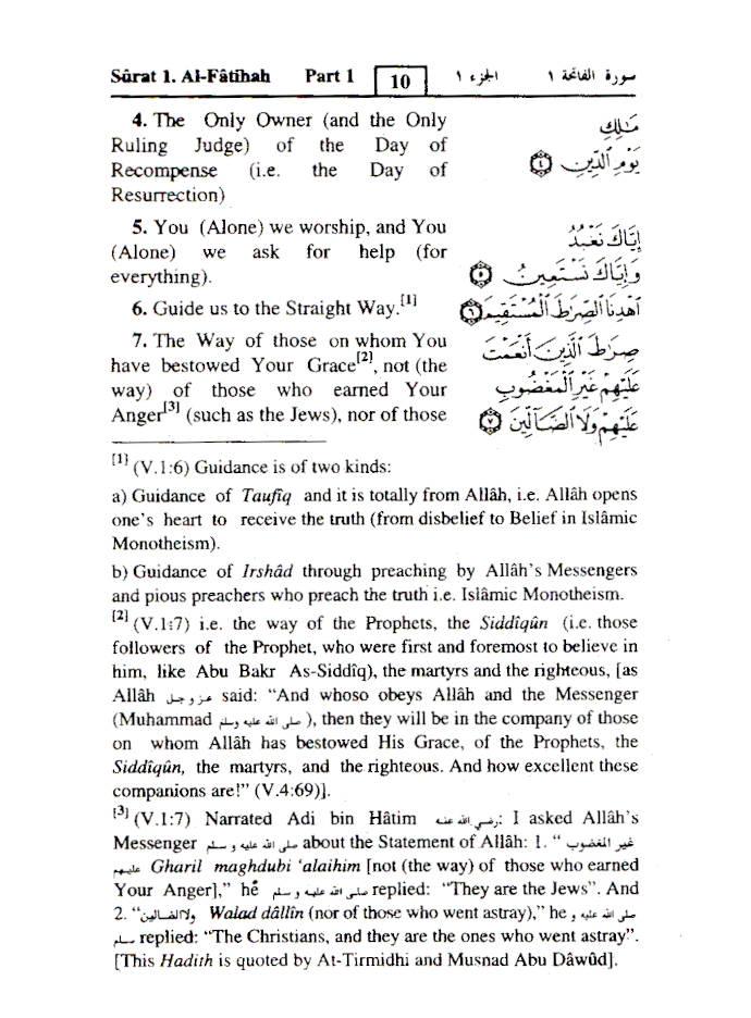 The_Noble_Quran_Pocket_2