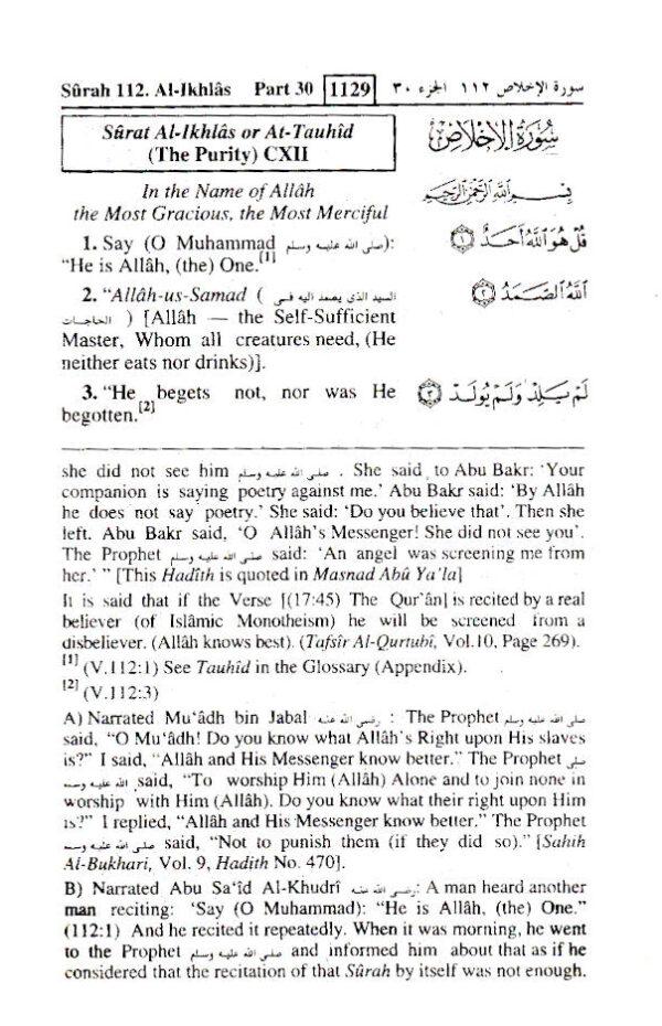The_Noble_Quran_Pocket_3