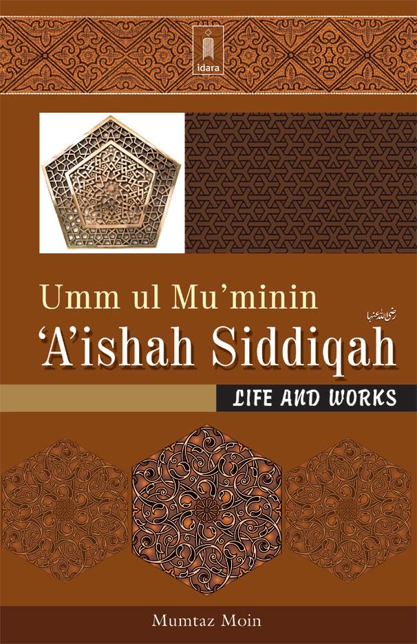 Umm_al_Muminin_Aishah_Siddiqah_Eng