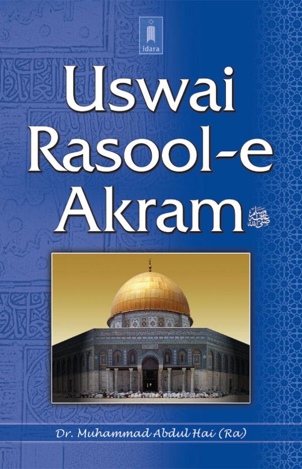 Uswai Rasool-E-Akram