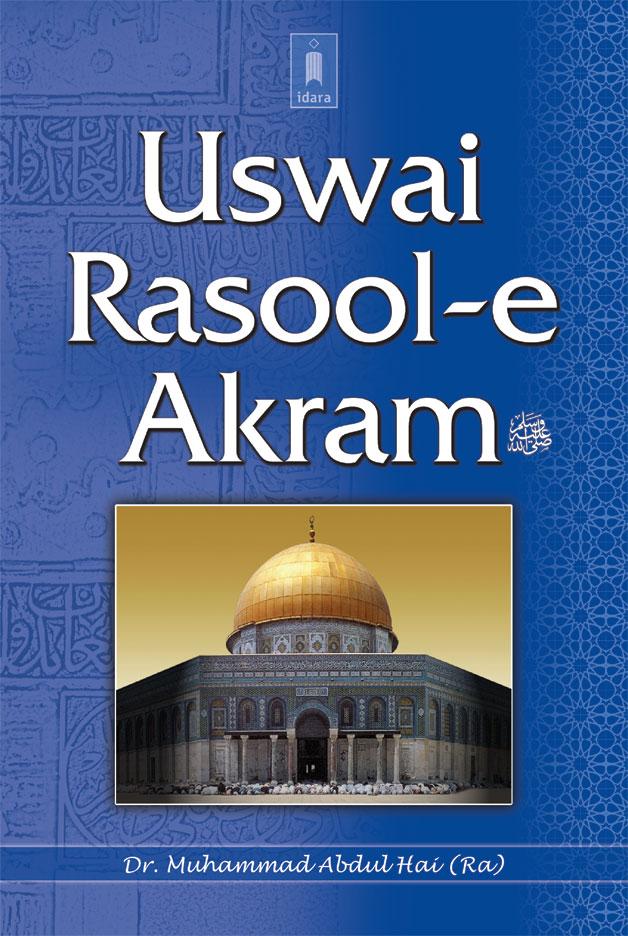 Uswa_e_Rasool_Akram_English