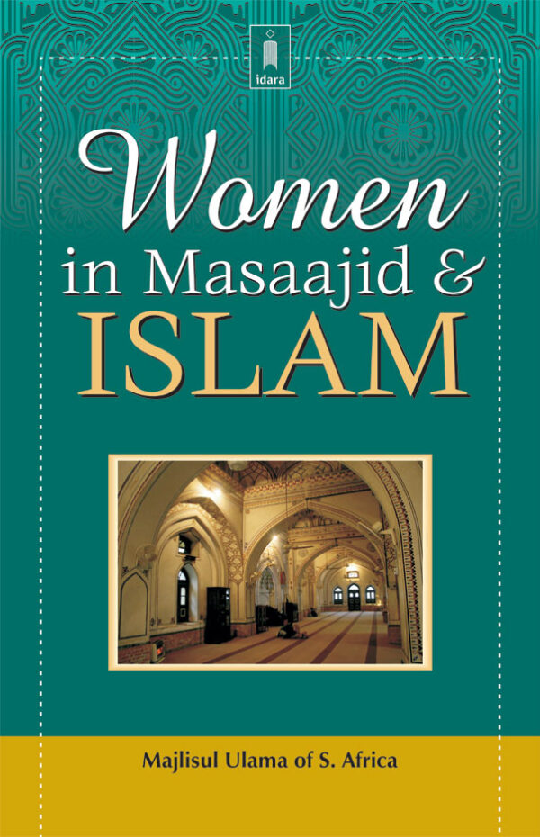 Women in Masjid