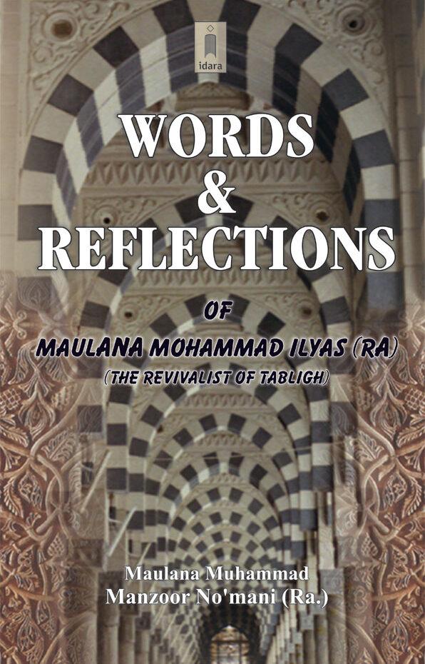 Words and Reflections of Maulana Muhammad Ilyas (Rah)