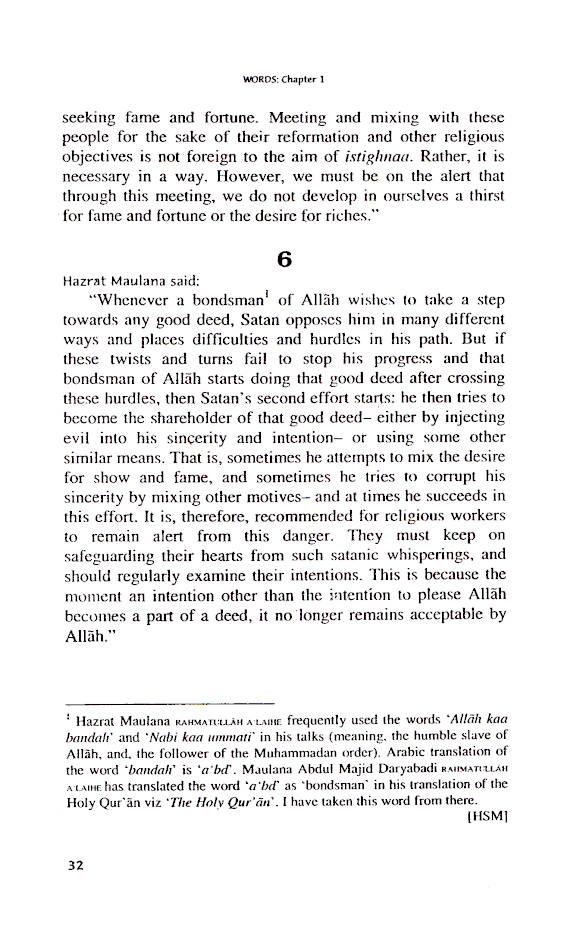 Words_&_Reflection_ML_Ilyas_1