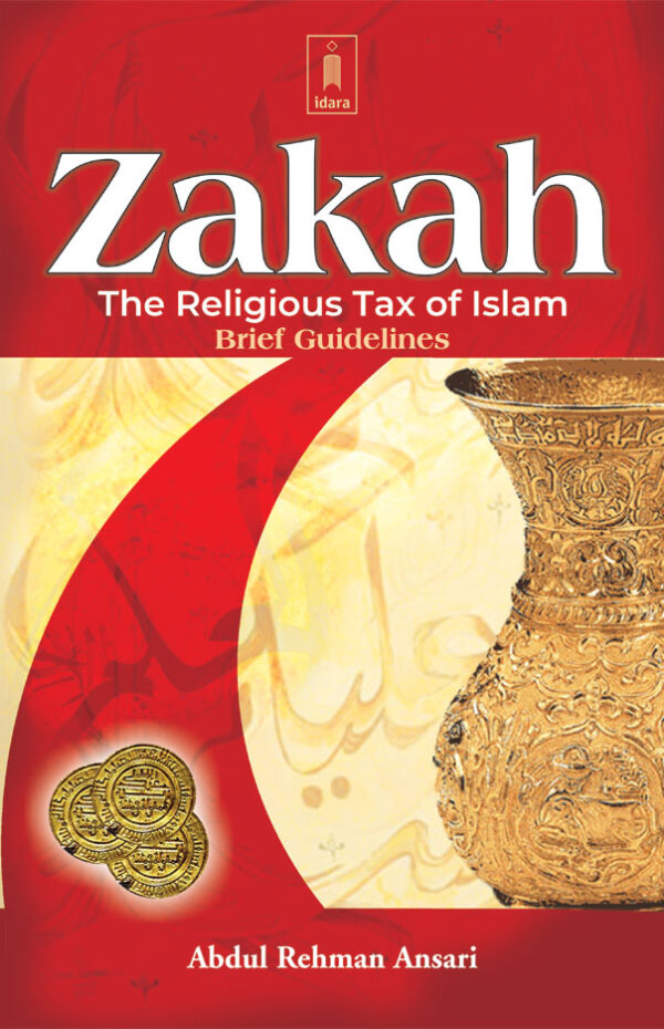 ZAKAH - The Religious Tax of Islam