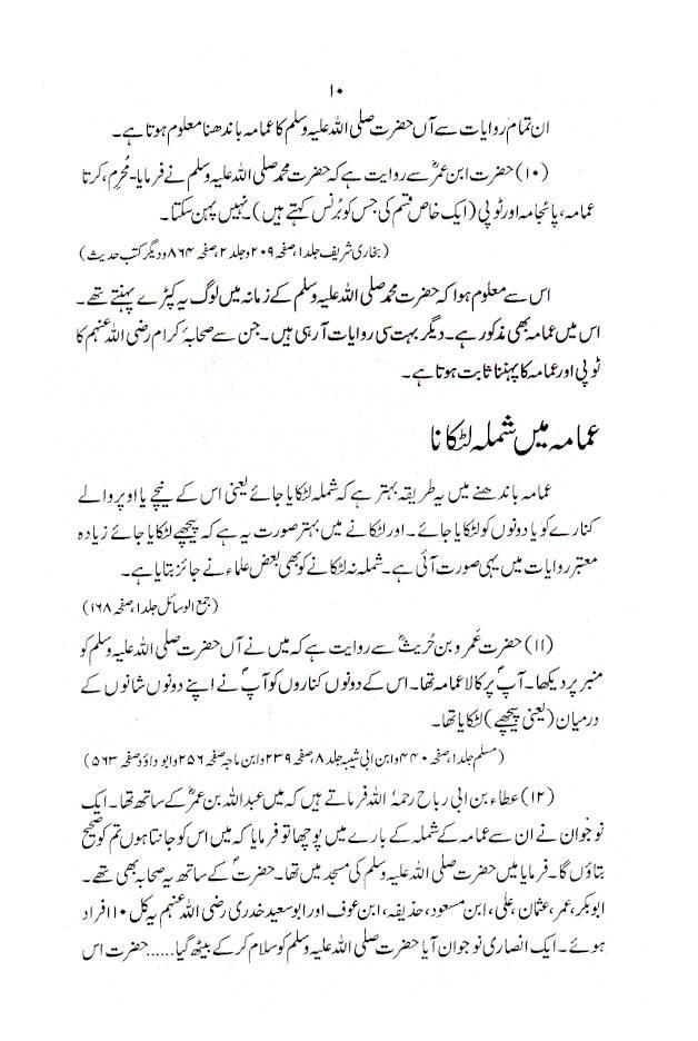 Amama_Topi_kurta_Urdu_3