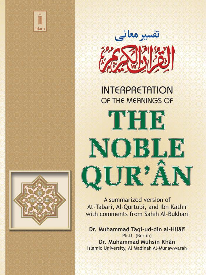 Noble_Quran_Mohsin_Big