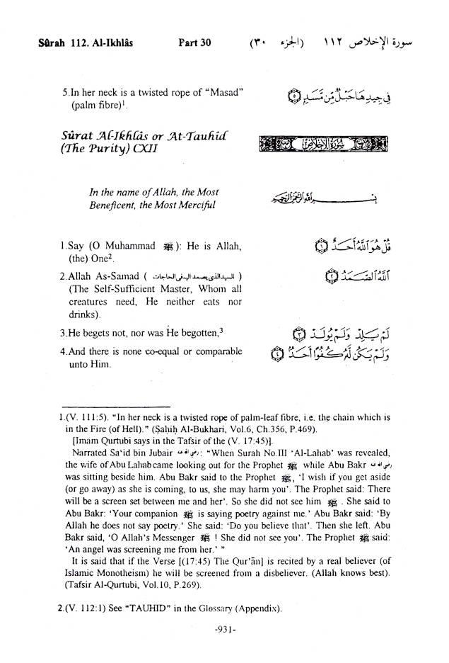 Noble_Quran_Mohsin_Big_2