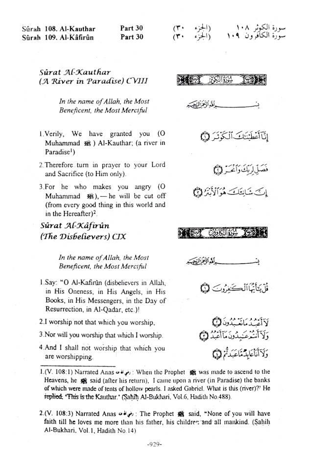 Noble_Quran_Mohsin_Big_3