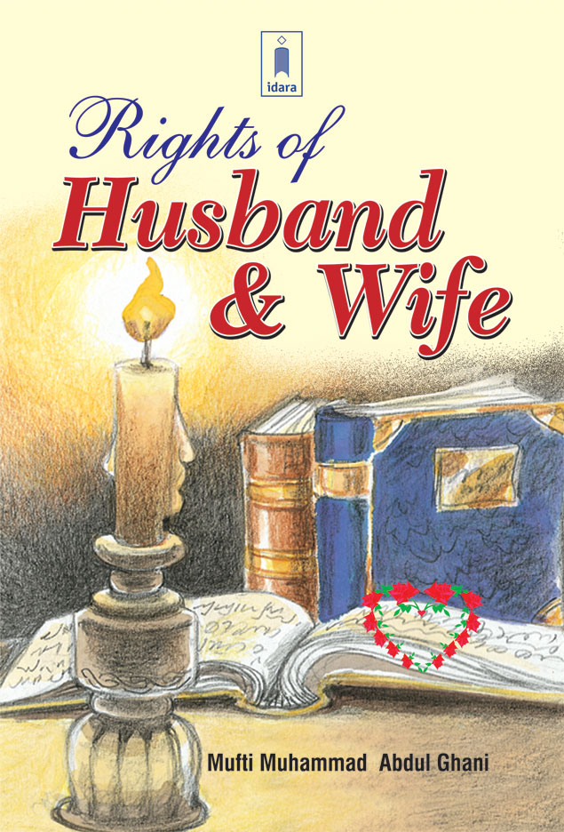 Rights_of_Husband_and_wife