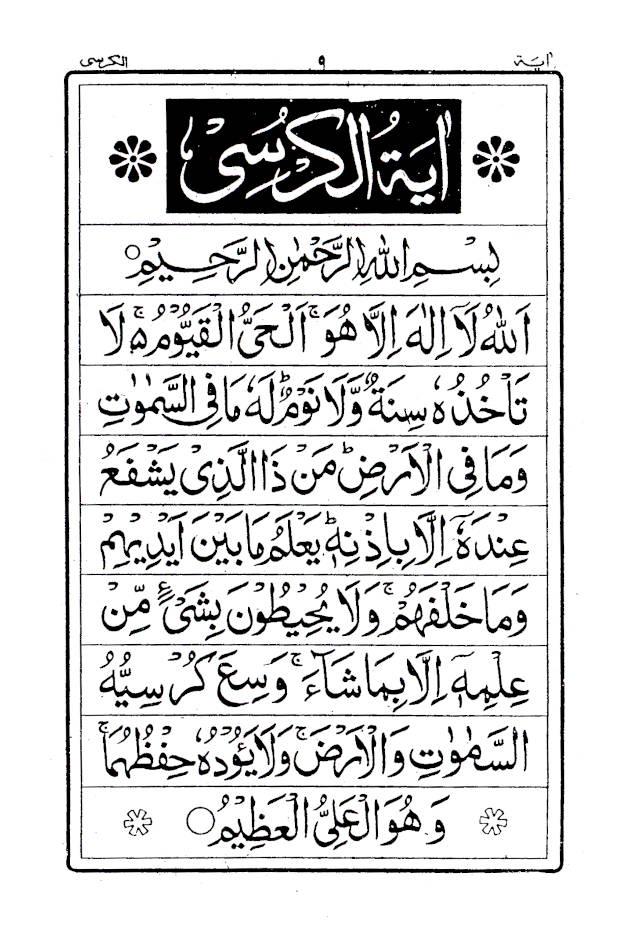 26_Suratein_Urdu_PB_1