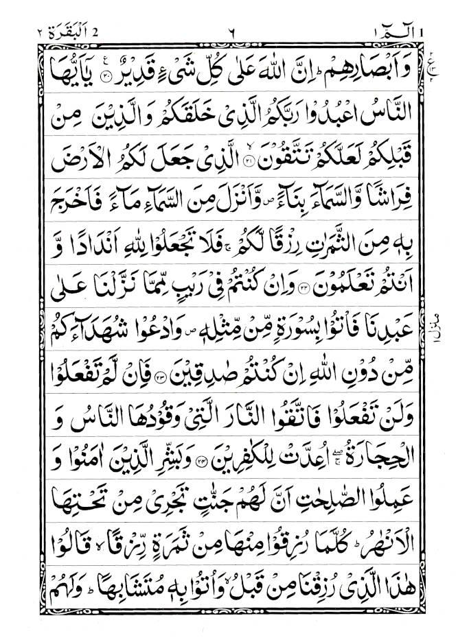 Quran-3-A_1