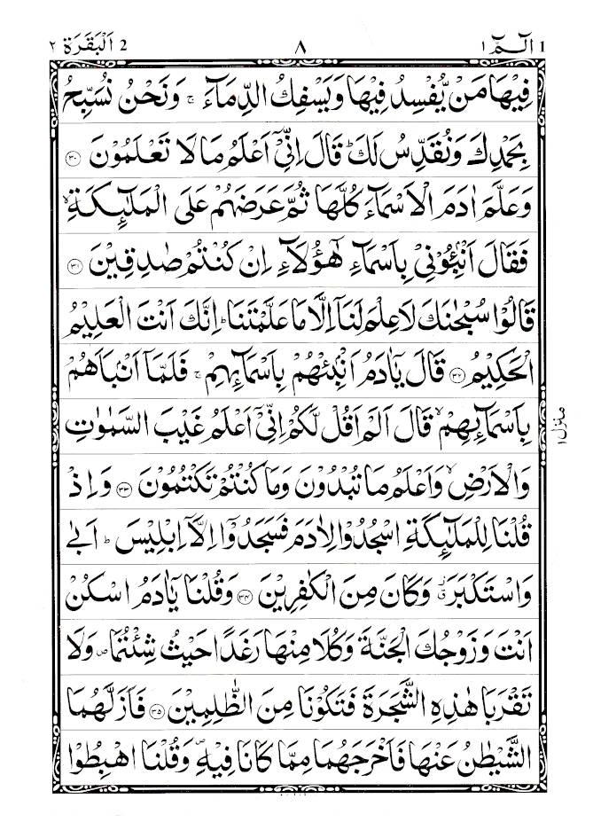 Quran-3-A_2