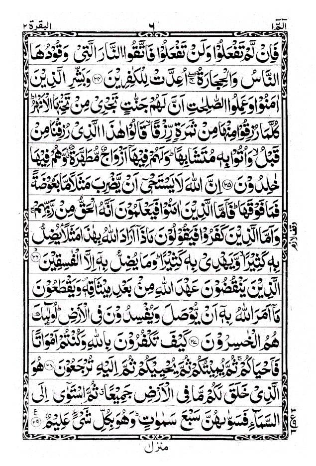 Quran-322-A_1