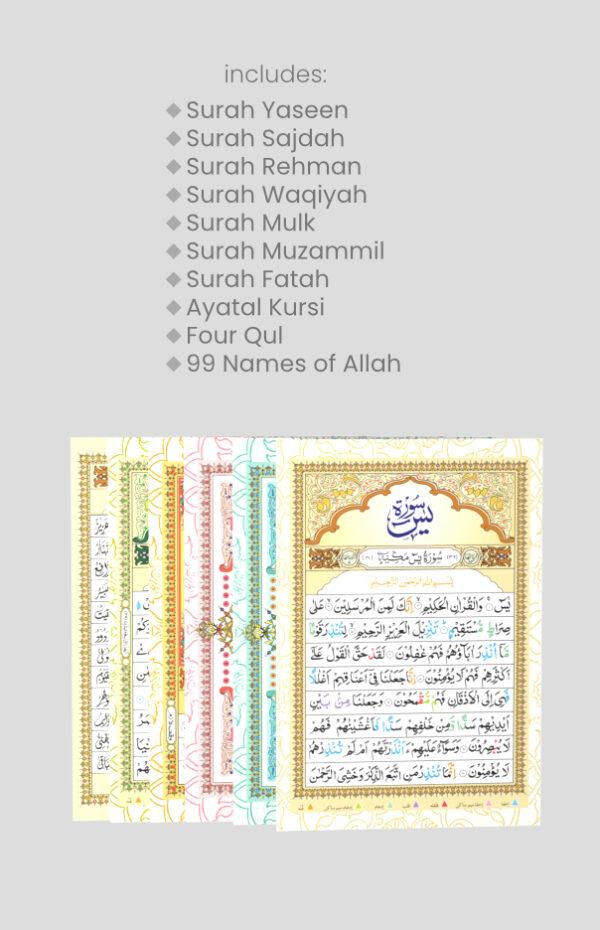 surah_card_2