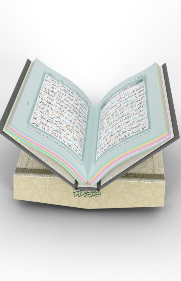 Quran_CC_23_Box_idara_1
