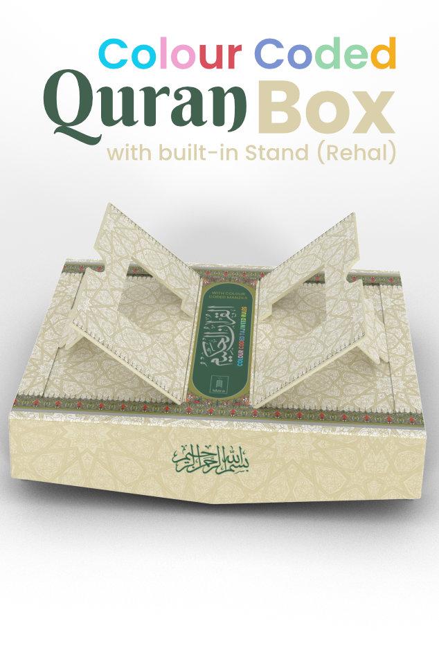 Quran_CC_23_Box_idara_2