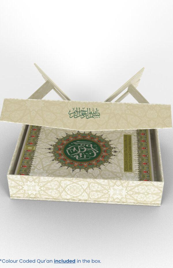 Quran_CC_23_Box_idara_3