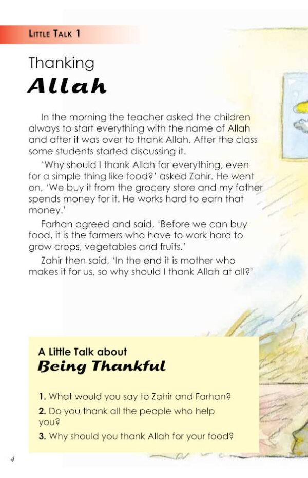 Allah and Me_1