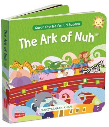 Ark of Nuh