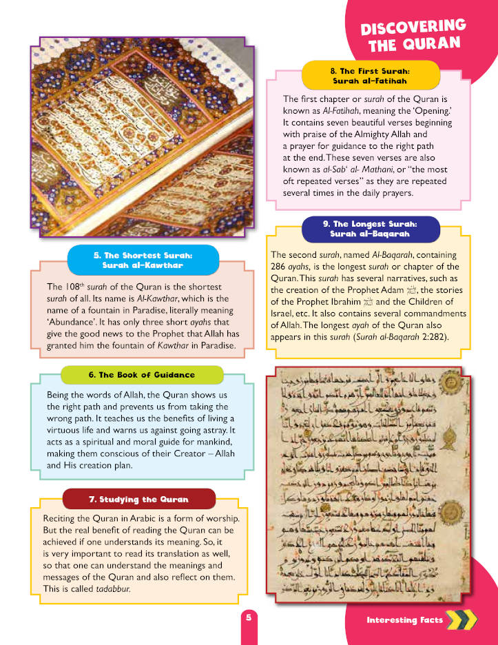 Awesome Quran Facts_2