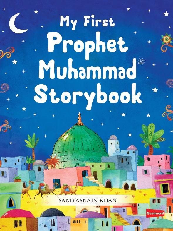 First Prophet Muhammad Storybook