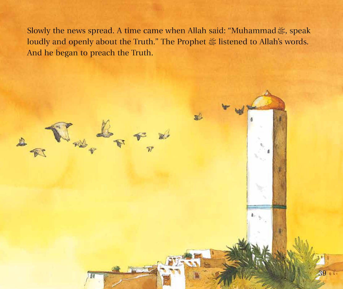 Goodnight Stories from the Life of the Prophet Muhammad_2