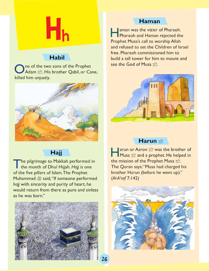 Goodword Quran Dictionary for Kids_3