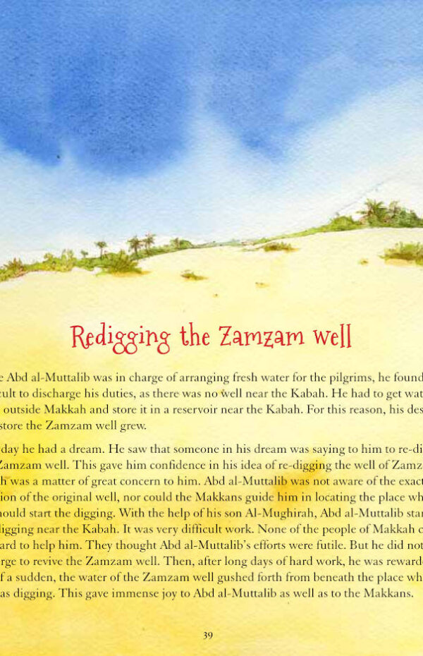 My Favourite Prophet Muhammad Stories_3