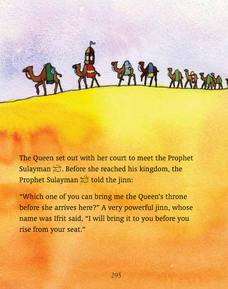 My First Quran Storybook_2