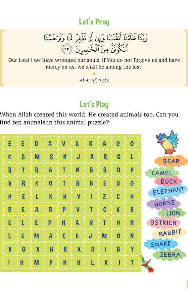 My Illustrated Quran Storybook_2