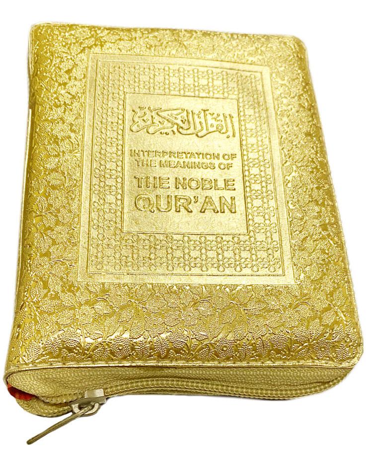 Noble_Quran_pocket_Purse